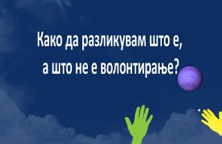 post image