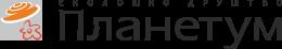 logo-planetum
