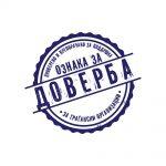 Oznaka_za_doverba